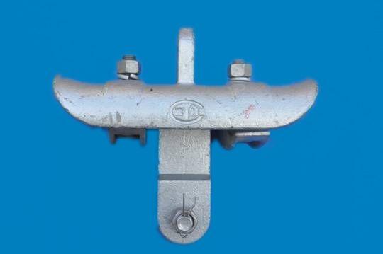 悬垂线夹(双分裂线路跳线用)